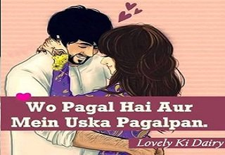 Love Whatsapp DP Images